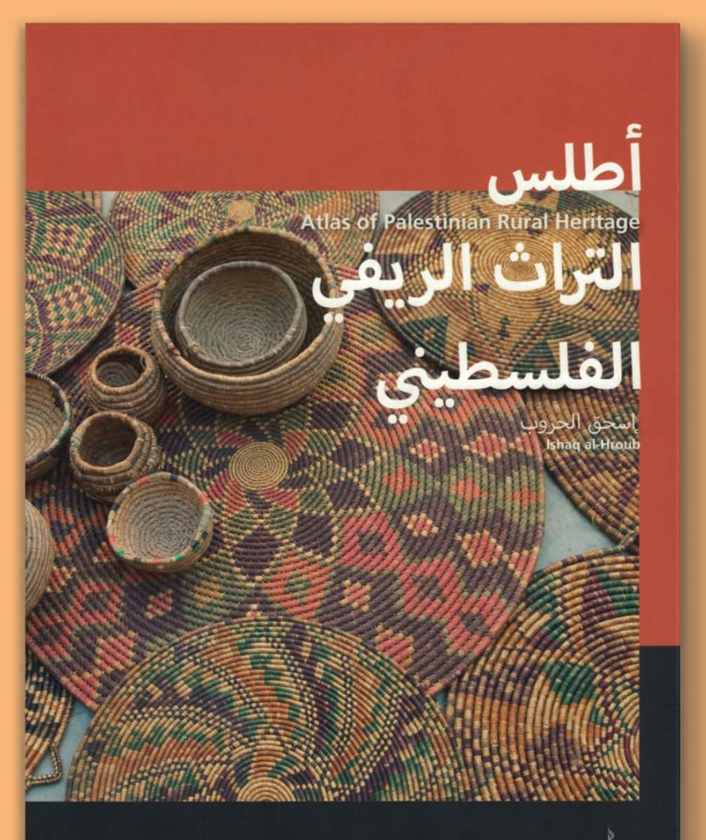 Atlas of Palestinian Rural Heritage