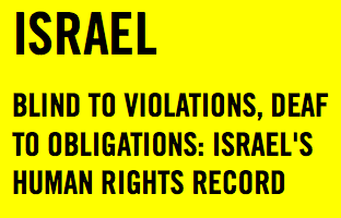ISRAEL-BLIND TO VIOLATIONS