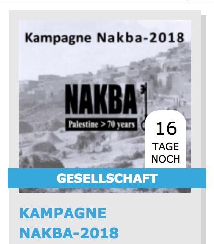 Kampagne Nakba 2018 noch 16 Tage
