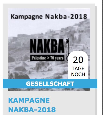 Kampagne Nakba 2018