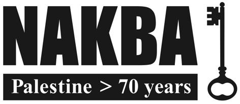 Logo Nakba2018 2cm