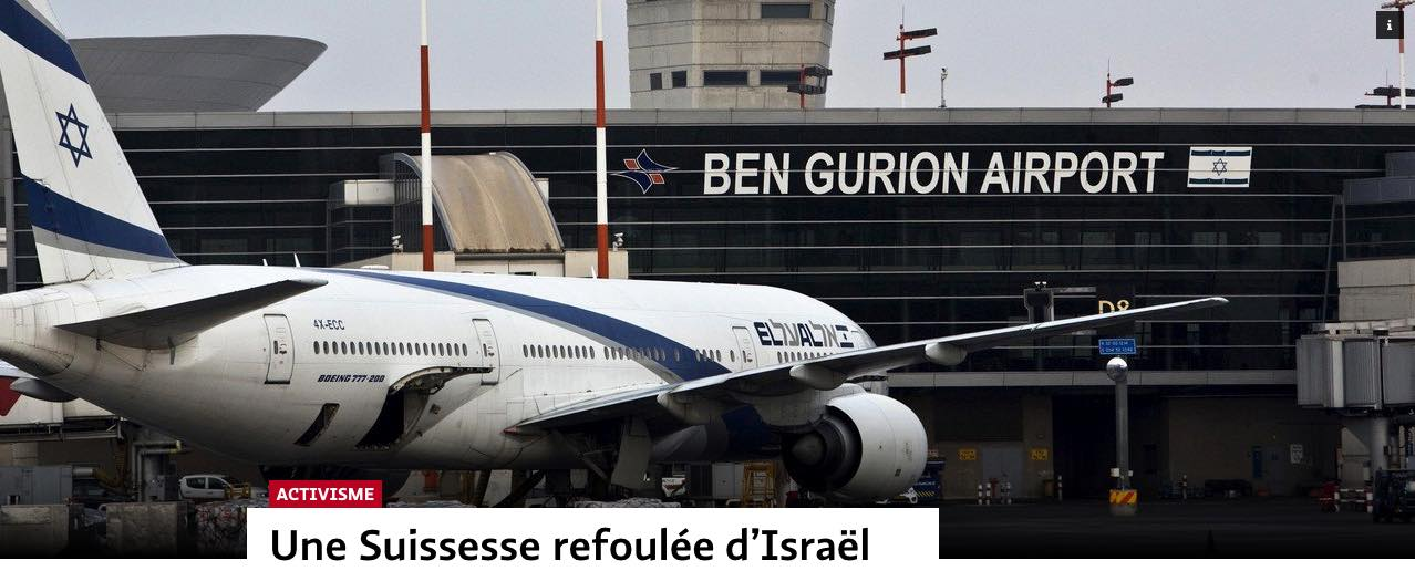 Une Suissesse refoulee dIsrael