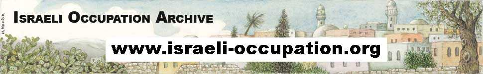 israeli-occupation-archve