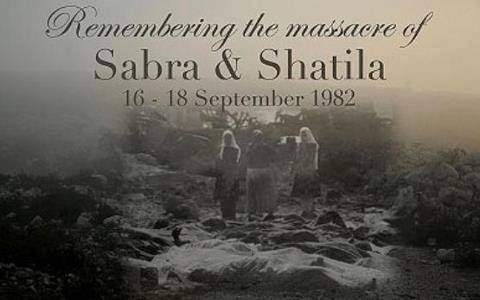 remember-sabra-and-shatila
